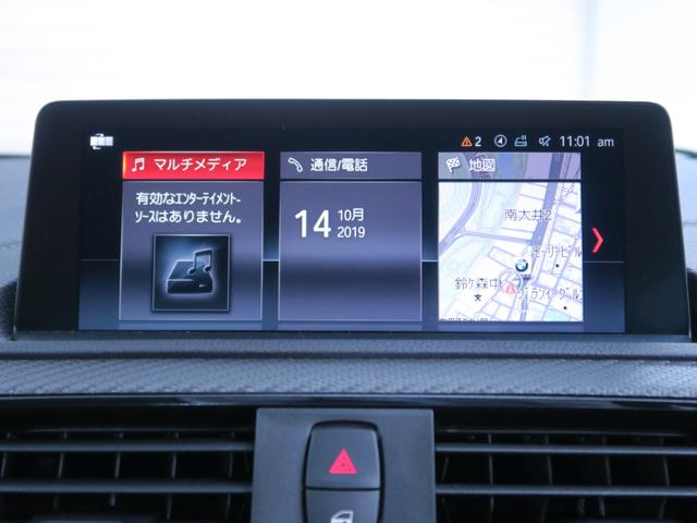 「BMW」「BMW M2」「クーペ」「東京都」の中古車8