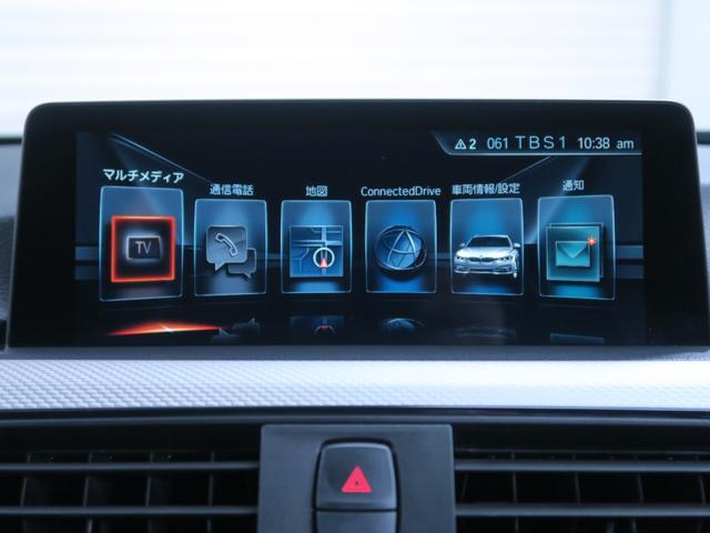 「BMW」「BMW」「ステーションワゴン」「東京都」の中古車8