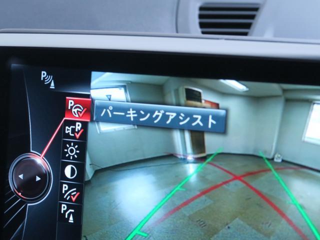 「BMW」「BMW X1」「SUV・クロカン」「東京都」の中古車14