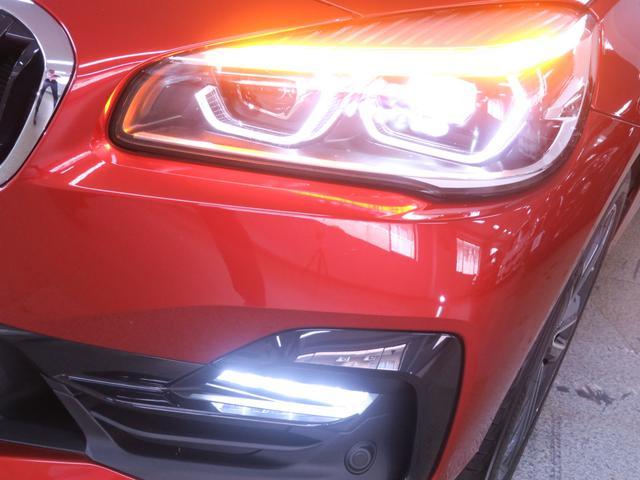 「BMW」「BMW」「コンパクトカー」「東京都」の中古車20
