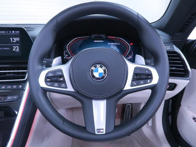 「BMW」「BMW」「オープンカー」「東京都」の中古車10