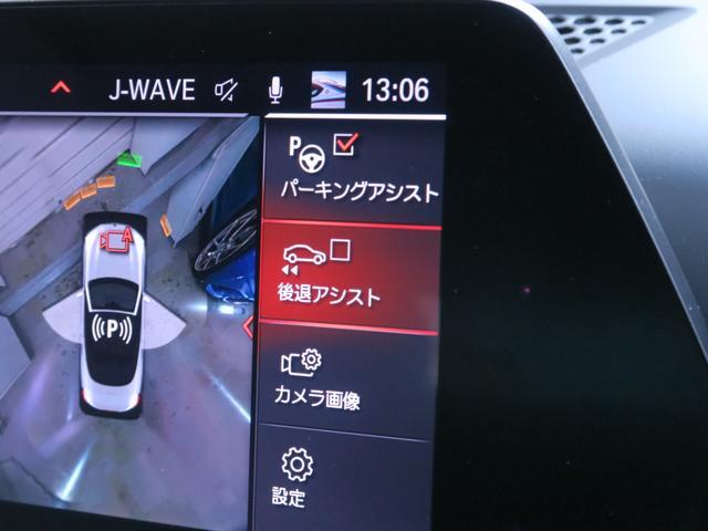 「BMW」「BMW」「オープンカー」「東京都」の中古車18
