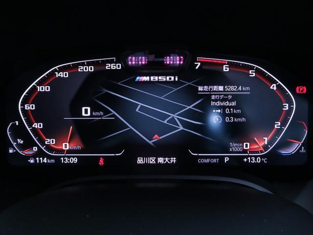 「BMW」「BMW」「オープンカー」「東京都」の中古車22