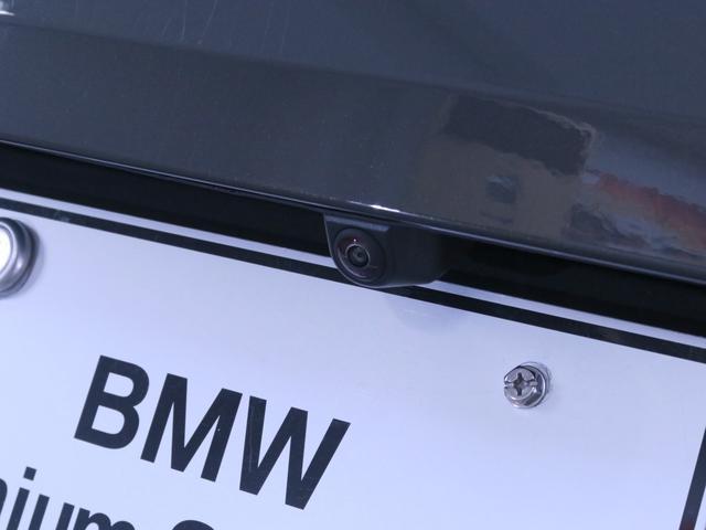 「BMW」「BMW」「オープンカー」「東京都」の中古車30