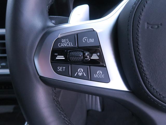 エンジンやミッション、ブレーキ等の主要部分はご購入後2年間、走行距離無制限保証。万一修理が必要な場合は工賃まで含めて無料で対応。完成度の高いBMW Premium Selectionはご購入後も安心