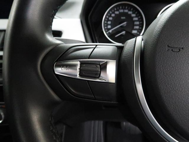 エンジンやトランスミッション、ブレーキ等の主要部分はご購入後1年間走行距離無制限の保証。万一、修理が必要な場合は工賃まで含めて無料で対応。完成度の高いBMW認定中古車はご購入後も安心