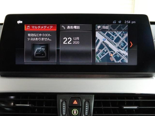 xDrive 18d Mスポーツ コンフォートパッケージ オートトランク スライディングリヤシート 18AW(9枚目)