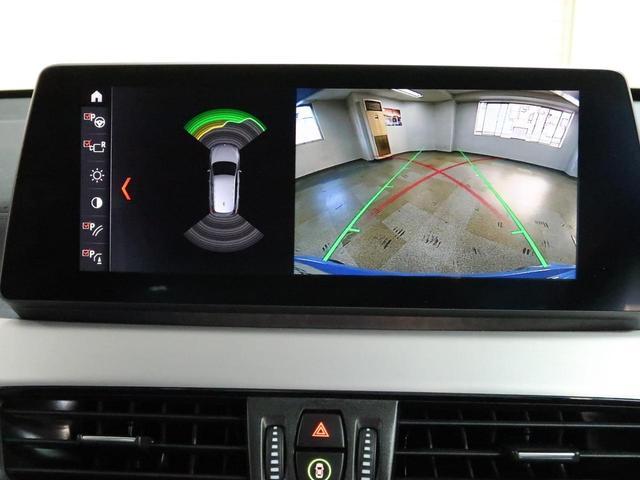 xDrive 18d Mスポーツ コンフォートパッケージ オートトランク スライディングリヤシート 18AW(11枚目)