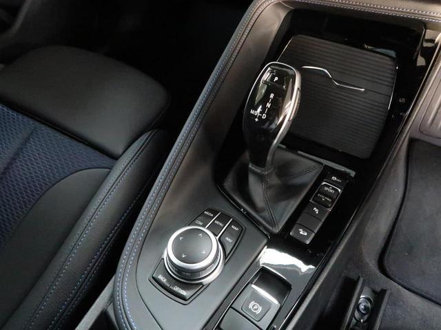 xDrive 18d Mスポーツ コンフォートパッケージ オートトランク スライディングリヤシート 18AW(14枚目)