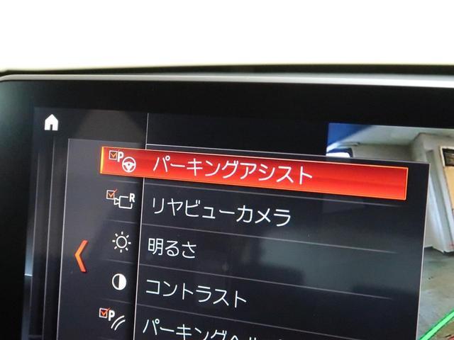 xDrive 18d Mスポーツ コンフォートパッケージ オートトランク スライディングリヤシート 18AW(17枚目)