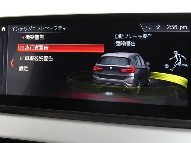 xDrive 18d Mスポーツ コンフォートパッケージ オートトランク スライディングリヤシート 18AW(18枚目)