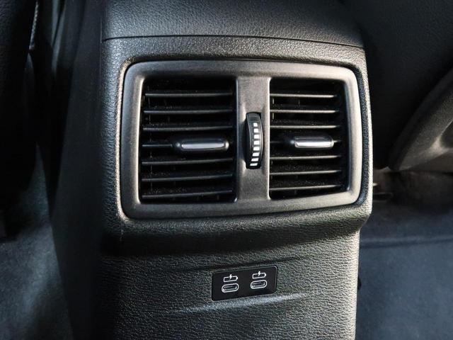 xDrive 18d Mスポーツ コンフォートパッケージ オートトランク スライディングリヤシート 18AW(20枚目)