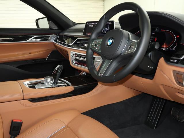 740i Mスポーツ 後期モデル BMW認定中古車2年保証 茶革 20インチAW(2枚目)