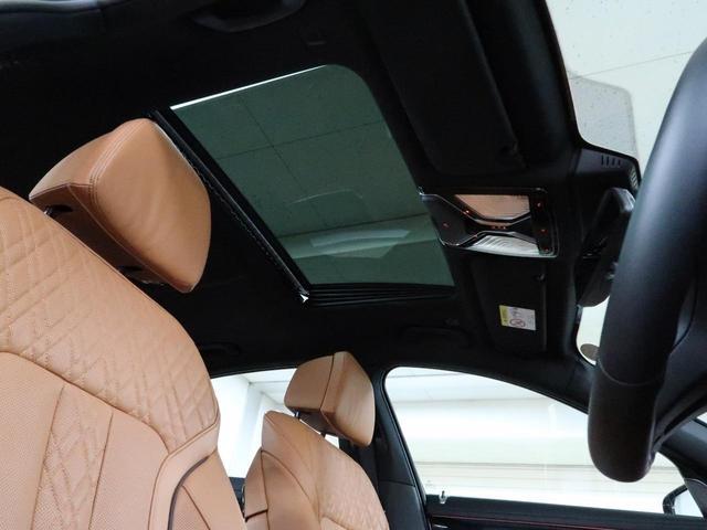 740i Mスポーツ 後期モデル BMW認定中古車2年保証 茶革 20インチAW(8枚目)