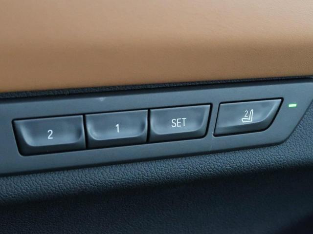 740i Mスポーツ 後期モデル BMW認定中古車2年保証 茶革 20インチAW(15枚目)