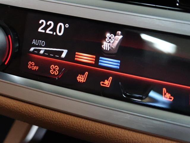 740i Mスポーツ 後期モデル BMW認定中古車2年保証 茶革 20インチAW(18枚目)