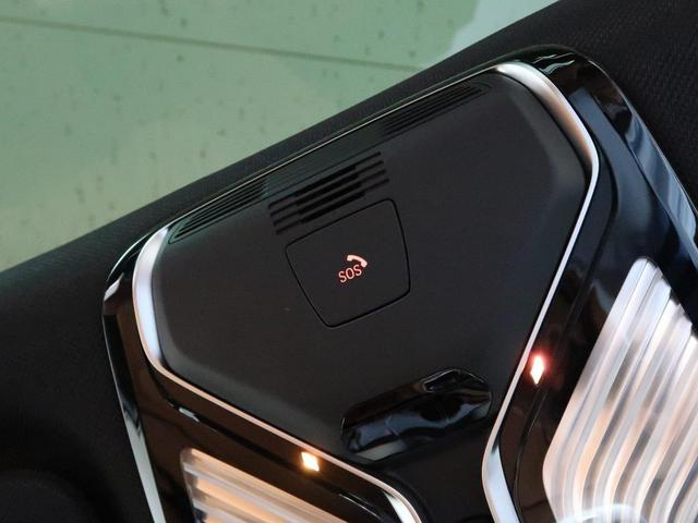 740i Mスポーツ 後期モデル BMW認定中古車2年保証 茶革 20インチAW(23枚目)