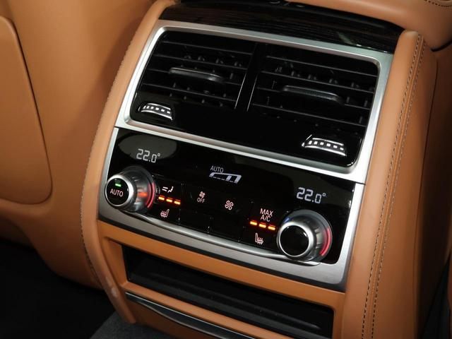 740i Mスポーツ 後期モデル BMW認定中古車2年保証 茶革 20インチAW(24枚目)