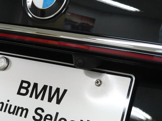 740i Mスポーツ 後期モデル BMW認定中古車2年保証 茶革 20インチAW(28枚目)