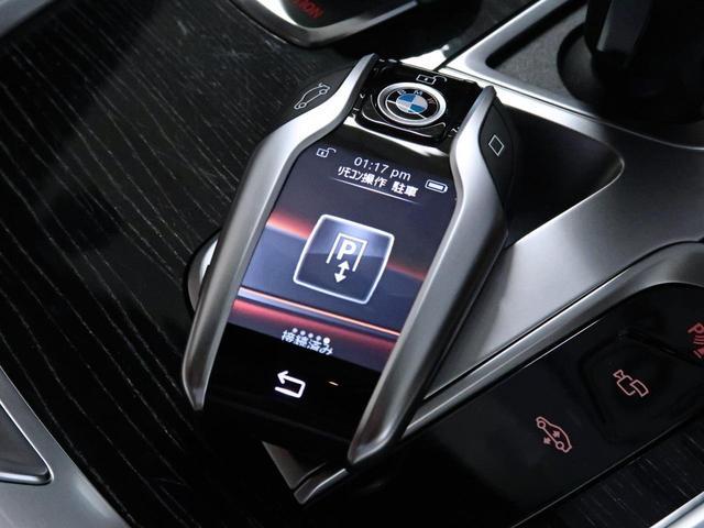 740i Mスポーツ 後期モデル BMW認定中古車2年保証 茶革 20インチAW(29枚目)