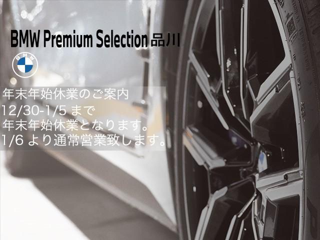 118d プレイ エディションジョイ+ ナビパッケージ 運転席のみ電動シート ワイヤレスチャージング 16AW(2枚目)