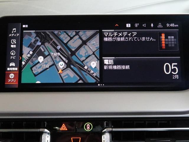 118d プレイ エディションジョイ+ ナビパッケージ 運転席のみ電動シート ワイヤレスチャージング 16AW(11枚目)