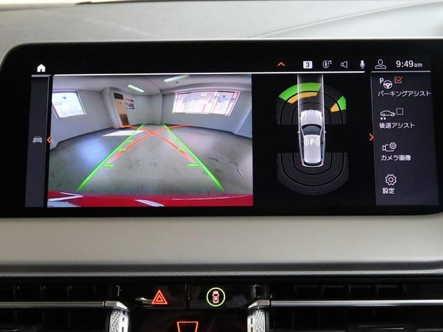 118d プレイ エディションジョイ+ ナビパッケージ 運転席のみ電動シート ワイヤレスチャージング 16AW(13枚目)