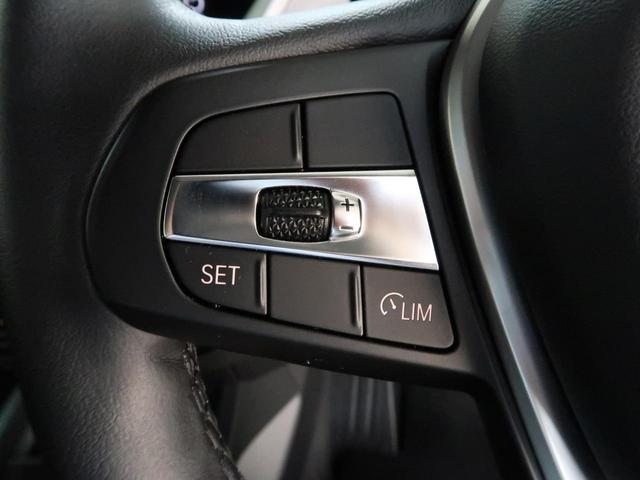 118d プレイ エディションジョイ+ ナビパッケージ 運転席のみ電動シート ワイヤレスチャージング 16AW(14枚目)
