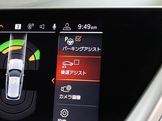 118d プレイ エディションジョイ+ ナビパッケージ 運転席のみ電動シート ワイヤレスチャージング 16AW(20枚目)