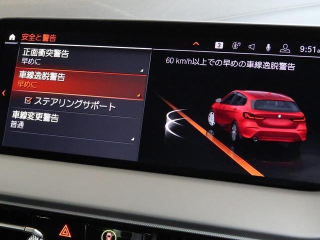 118d プレイ エディションジョイ+ ナビパッケージ 運転席のみ電動シート ワイヤレスチャージング 16AW(21枚目)