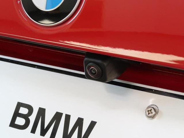 118d プレイ エディションジョイ+ ナビパッケージ 運転席のみ電動シート ワイヤレスチャージング 16AW(26枚目)