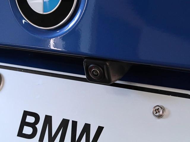 320i Mスポーツ コンフォートパッケージ ファストトラックパッケージ アダプティブMサスペション Mスポーツブレーキ 19AW(29枚目)