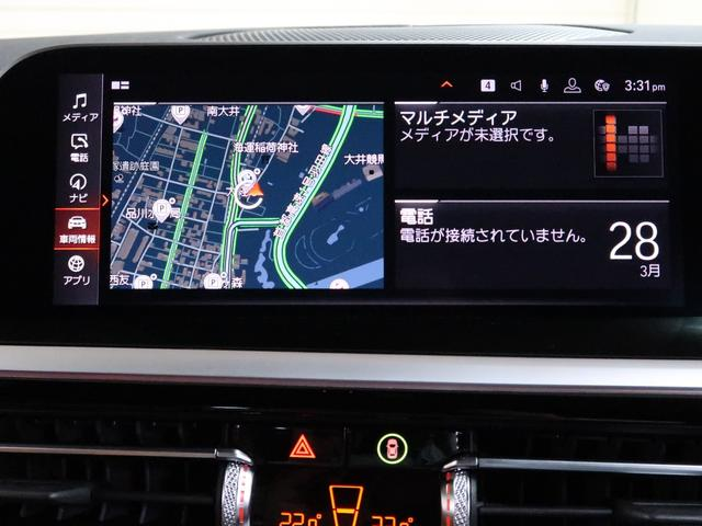 sDrive20i スポーツ BMW認定中古車 2年保証 茶革 18インチAW(11枚目)
