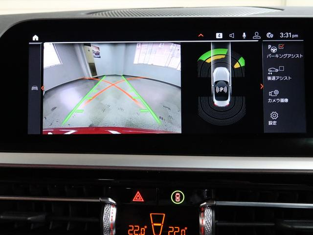 sDrive20i スポーツ BMW認定中古車 2年保証 茶革 18インチAW(13枚目)