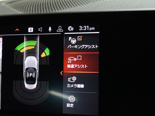 sDrive20i スポーツ BMW認定中古車 2年保証 茶革 18インチAW(20枚目)