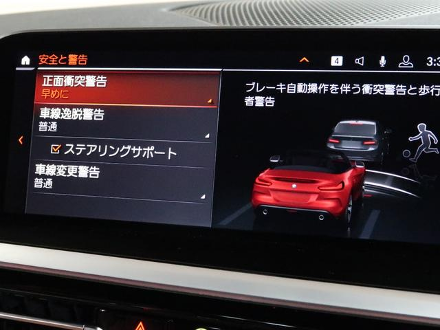 sDrive20i スポーツ BMW認定中古車 2年保証 茶革 18インチAW(22枚目)