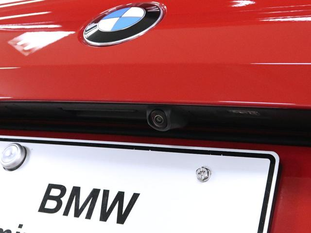 sDrive20i スポーツ BMW認定中古車 2年保証 茶革 18インチAW(30枚目)
