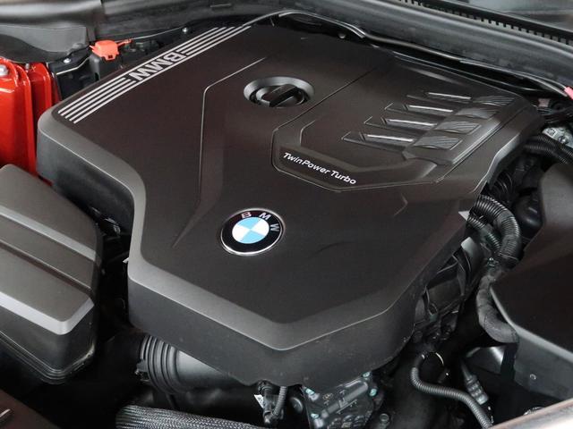 sDrive20i スポーツ BMW認定中古車 2年保証 茶革 18インチAW(32枚目)