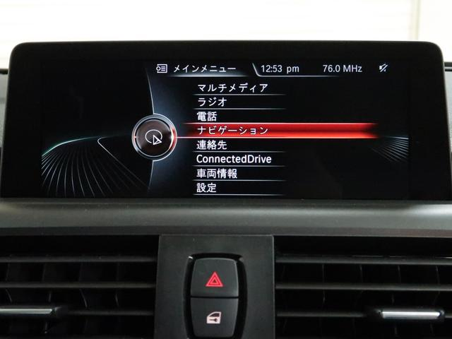 118i スタイル パーキングサポートパッケージ BMW認定中古車 1年保証 バックカメラ リヤPDC 16AW(9枚目)