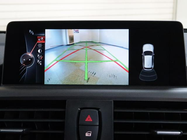 118i スタイル パーキングサポートパッケージ BMW認定中古車 1年保証 バックカメラ リヤPDC 16AW(11枚目)