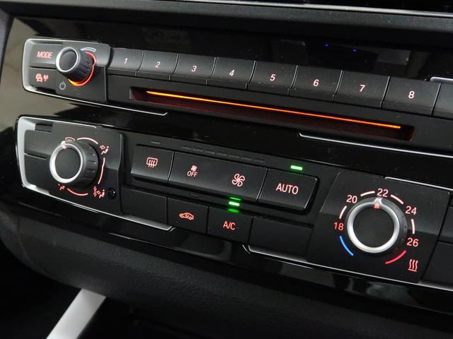 118i スタイル パーキングサポートパッケージ BMW認定中古車 1年保証 バックカメラ リヤPDC 16AW(15枚目)