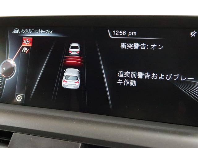 118i スタイル パーキングサポートパッケージ BMW認定中古車 1年保証 バックカメラ リヤPDC 16AW(19枚目)