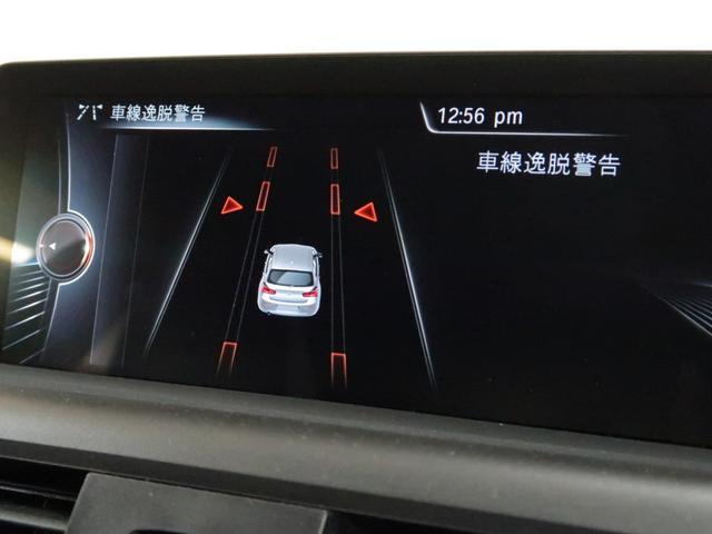 118i スタイル パーキングサポートパッケージ BMW認定中古車 1年保証 バックカメラ リヤPDC 16AW(20枚目)