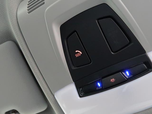118i スタイル パーキングサポートパッケージ BMW認定中古車 1年保証 バックカメラ リヤPDC 16AW(21枚目)