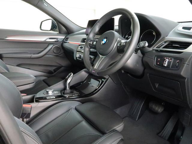 xDrive 20i MスポーツX ハイラインパック 電動パノラマサンルーフ 黒革 フロント電動シート アクティブクルーズ セレクトパッケージ アドバンスドアクティブセーフティーパッケージ ワイヤレスチャージング 20AW(3枚目)