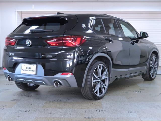 xDrive 20i MスポーツX ハイラインパック 電動パノラマサンルーフ 黒革 フロント電動シート アクティブクルーズ セレクトパッケージ アドバンスドアクティブセーフティーパッケージ ワイヤレスチャージング 20AW(4枚目)