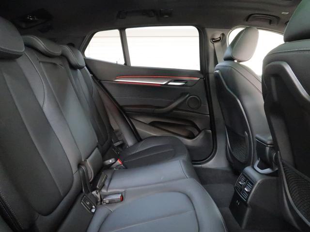 xDrive 20i MスポーツX ハイラインパック 電動パノラマサンルーフ 黒革 フロント電動シート アクティブクルーズ セレクトパッケージ アドバンスドアクティブセーフティーパッケージ ワイヤレスチャージング 20AW(7枚目)