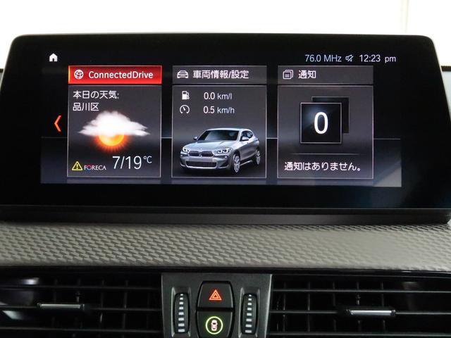 xDrive 20i MスポーツX ハイラインパック 電動パノラマサンルーフ 黒革 フロント電動シート アクティブクルーズ セレクトパッケージ アドバンスドアクティブセーフティーパッケージ ワイヤレスチャージング 20AW(10枚目)