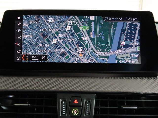 xDrive 20i MスポーツX ハイラインパック 電動パノラマサンルーフ 黒革 フロント電動シート アクティブクルーズ セレクトパッケージ アドバンスドアクティブセーフティーパッケージ ワイヤレスチャージング 20AW(11枚目)