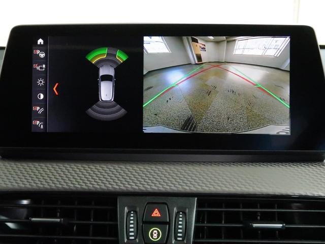 xDrive 20i MスポーツX ハイラインパック 電動パノラマサンルーフ 黒革 フロント電動シート アクティブクルーズ セレクトパッケージ アドバンスドアクティブセーフティーパッケージ ワイヤレスチャージング 20AW(12枚目)